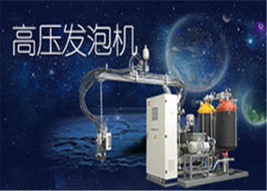 China High Pressure Polyurethane Foam Machine Long Machine Life For Heat Preserving factory